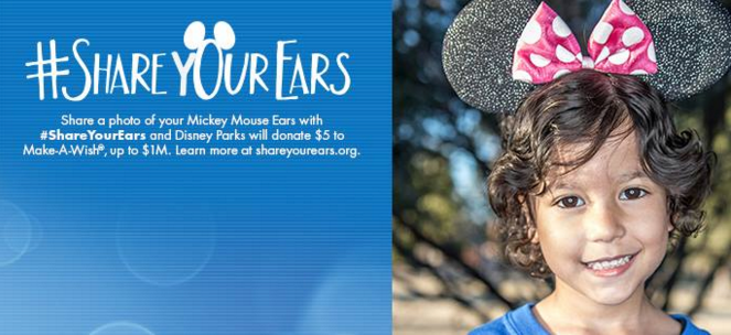 examples of social media campaigns shareyourears